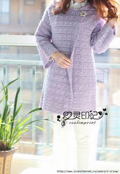 СИРЕНЕВОЕ ПАЛЬТО КРЮЧКОМ Cardigan Pattern, Crochet Cardigan, Knit Dress, Love Crochet, Knit Crochet, Free Pattern, Knitwear, Womens Fashion, Clothes