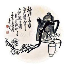 吴昌硕 墨梅