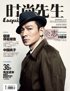 nice Essential Chinese Vocabulary #26 - Magazine / 杂志