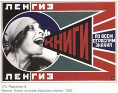 Propaganda poster Communism Soviet posters 214 by SovietPoster, $9.99