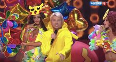 A Russian Pop Tribute To Pokémon Is As Ludicrous As You Would Expect