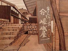 Tsumakagoyado