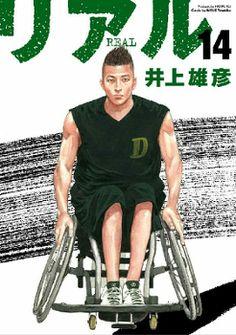 Art Illustration Wheelchair Baka-Updates Manga - Real