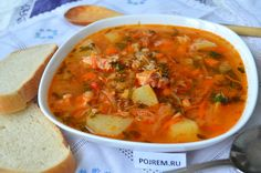 Рецепт приготовления армянского супа на кефире