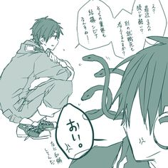 pixiv(ピクシブ)は、作品の投稿・閲覧が楽しめる「イラストコミュニケーションサービス」です。幅広いジャンルの作品が投稿され、ユーザー発の企画やメーカー公認のコンテストが開催されています。 Kagerou Project, Howls Moving Castle, Anime Sketch, Vocaloid, Summer Days, Good Music, Anime Characters, Character Art, Fandoms
