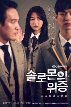 Meaningful stares in character posters for Solomon's Perjury Korean Drama Best, Korean Drama Series, Drama Tv Series, Kdramas To Watch, Drama Taiwan, Hyun Soo, Song Seung Heon, Web Drama, Good Movies To Watch