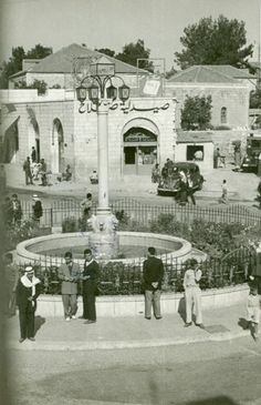 Ramallah - رام الله : RAMALLAH AT THE MIDDLE OF THE LAST CENTURY 20 - ( Per Reem Ackall )