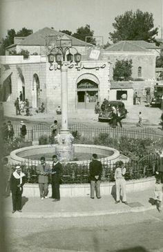 Ramallah-رام الله: RAMALLAH AT THE MIDDLE OF THE LAST CENTURY 20 - ( Per Reem Ackall )