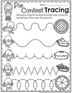 Preschool Thanksgiving Activities Pie Contest Tracing – Preschool Worksheets for Thanksgiving Preschool Activity Sheets, Preschool Writing, Preschool Curriculum, Preschool Printables, Preschool Classroom, Preschool Worksheets, Preschool Learning, Preschool Activities, Kindergarten Age