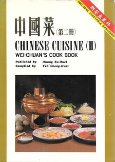 Chinese Cuisine (II) Wei-Chuan's Cook Book 1980 Hardcover by TranscaspianUral on Etsy