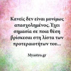 Greek Quotes, New Me, Food For Thought, True Stories, Life Lessons, Life Quotes, Wisdom, Facts, Letters