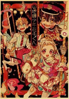 Back To College Jibaku Shounen Hanako-kun Anime Manga HD Print Retro Poster Wall Stickers For Living Room Home Art Decoration - 30X21cm-02 / E186