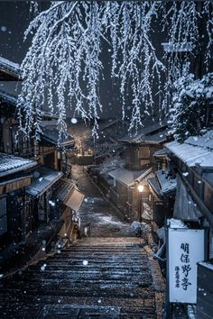 "todayintokyo: ""Snow in Kyoto by "" Snow In Japan, Winter In Japan, Kyoto Winter, Snow Night, Snow Activities, Snow Photography, Visit Japan, Japan Photo, Kyoto Japan"