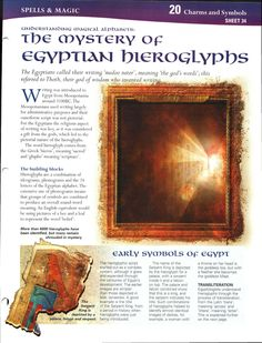 Understanding Magickal Alphabets: The Mystery of Egyptian Hieroglyphs
