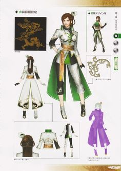Image result for Yue Ying dynasty warriors 8
