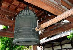 japanese buddhist bells   Japanese Buddhist Bell