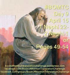 #BOMTC Day 9, April 15~1 Nephi 22-2 Nephi 1 or Pages 49-54: Isaiah for DUMMIES (Laman and Lemuel)