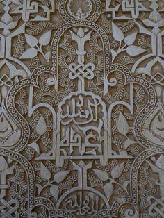 Alhambra Pattern 11 - Granada - SimplyHaveFun - http://www.simplyhavefun.com/Viaggiare/Weekend/Granada-e-lAlhambra-10