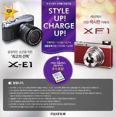 [X뉴스] X-E1, XF1 런칭 이벤트. 드디어 오늘! 후지필름 신제품 프리미엄 렌즈교환형 카메라인 X-E1과 스타일리시한 컴팩트 카메라인 XF1 공식 런칭이 시작되었습니다. 출시 되기 전부터 많은 분들의 사랑과 관심을 받아왔는데요. ^^ 오늘부터 해당 이벤트 기간 내에 X-E1과 XF1을 구매하시는 분들께는 정품 등록 시 정품 배터리를 추가로 증정해드립니다.^-^ 이번 이벤트는 오늘, 11월 26일(월)부터 12월 14일(금)까지 진행되며 11월 26일(월)부터 12월 20일(목)까지 후지필름 홈페이지 (www.fujifilm-korea.co.kr)를 통해   정품등록을 완료해주시는 분들께 정품 배터리를 추가로 증정해 드립니다.  많은 분들의 관심과 사랑 부탁드립니다. ^^  관심 있으신 분들은 후지필름 블로그에 들러주세요! http://blog.naver.com/fujifilm_x/150152043157