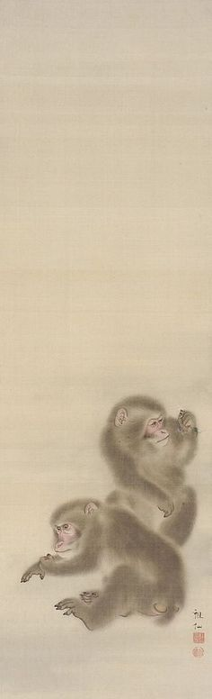 Two Monkeys LACMA M.71.100.163.jpg