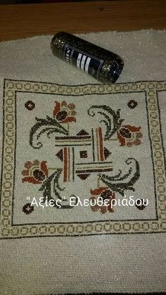 This Pin was discovered by müf Cute Cross Stitch, Cross Stitch Borders, Cross Stitch Designs, Embroidery Monogram, Beaded Embroidery, Cross Stitch Embroidery, Knit And Crochet Now, Filet Crochet, Bargello