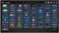 IPTV: tutti gli utenti sono in serio pericolo, i rischi sono elevati Samsung Smart Tv, Samsung Tvs, Tv Channel List, Free Tv Channels, Tv Providers, Mac Address, Android Box, Tv App, App Support