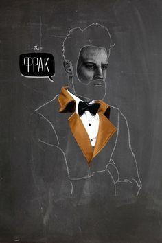 The ФРАК by Anastasi Liskova, via Behance