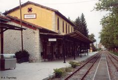 Old railway station of Tripoli Arcadia Peloponnese Going Away, Old Photos, Greece, To Go, Train Stations, Cabin, House Styles, Trains, Outdoor Decor