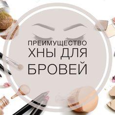 After laminating your eyelashes … – Face Makeup Ideas Hooded Eye Makeup, Face Makeup, Hooded Eyes, Instagram Blog, Instagram Posts, Lash Room, Beautiful Eyelashes, House Of Lashes, Plants