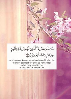 Shared by Nader Dawah. Find images and videos about flower, peace and islam on We Heart It - the app to get lost in what you love. Allah Quotes, Muslim Quotes, Religious Quotes, Hindi Quotes, Qoutes, Beautiful Quran Quotes, Arabic Love Quotes, Islam Muslim, Islam Quran