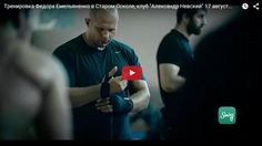 Video: New training footage surfaces of former PRIDE heavyweight champion Fedor Emelianenko and he's looking JACKED ahead of his long-awaited return to mixed martial arts (MMA) on New Year's Eve in Japan.