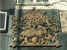 Star of David lions and Menorah on the sign of the Jewish Daily News  London, Soho, Whitechapel, Oxford street  Designed by Arthur Szyk (1894-1951) in the 1920's