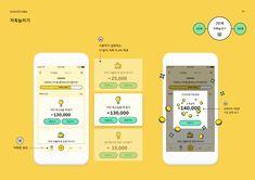 broccoli baby | 패스트캠퍼스 SCHOOL 결과물 Web Design, Creative Design, Logo Design, Flat Design, App Promotion, Mobile Banner, App Logo, User Interface Design, Mobile Ui