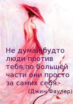 Очень красивые фото и картинки ♥ beautiful photo– Цитаты– Сообщество– Google+