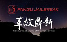 ios-933-pangu-jailbreak-top