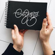 brushlettering qoute #motivation #Handlettering #lettering #typography #brushtype #designinspiration #goodletters  #handmadefont #moderncalligraphy #calligratype #calligraphy   #Regram via @alina.ipatova