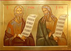 Orthodox Christianity, Old Testament, Orthodox Icons, Bible Art, Byzantine, Catholic, Saints, Movie Posters, Sf