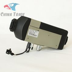 Parking Heater 12v Car Heater Fan Similar to Webasto Diesel Heater for Car, Truck, Van, Engineering Vehicles from JP China Trade Int'l Co., Ltd.