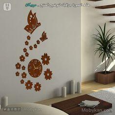 b272b3f77 Butterflies modern wall clock Unique Clocks, Wood Colors, Wall Clocks,  Modern Wall,
