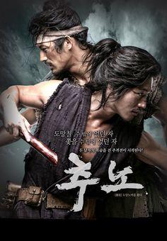 The men of Chuno (Slave Hunters)