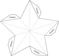 Киригами звезда из бумаги