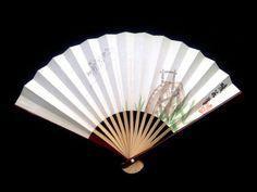 Japanese Hand Fan Vintage Paper Fan Sensu F32 by VintageFromJapan