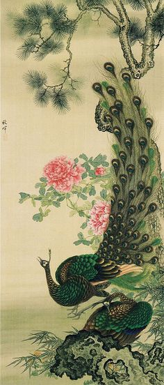 1856 - Peacock illustration - coloured silk, Seikadobunko Museum
