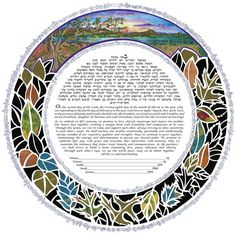 Tree of Wisdom - Black Ketubah by Debra Band