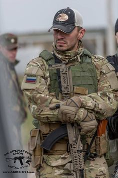 Russian Police Spec Ops ,Train With NATO Forces Sometimes...