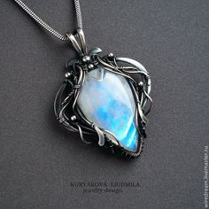 WireDream Pendant