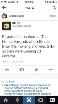 Hamas wearing ISF uniforms