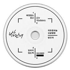 곽푸른하늘 사진집+EP [밤안개] - 김가든 | Kimgarden