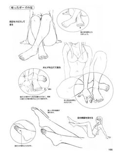 Drawing feet in different poses
