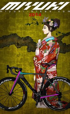 hurikaeri-musume: (ミユキ自転車2014カタログができました。   ムスメミユキから)
